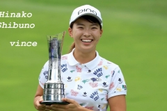 hinako-shibuno-british-open